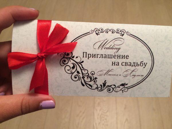 Приглашения на свадьбу с бантиком