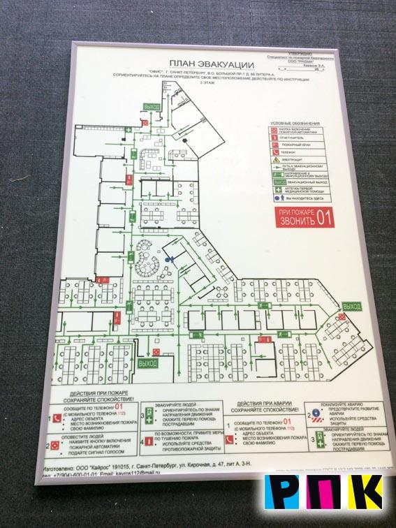 Планы эвакуации, изготовление планов эвакуации