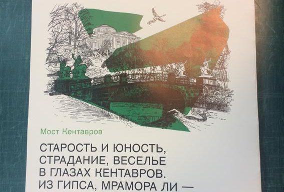 Плакаты на бумаге